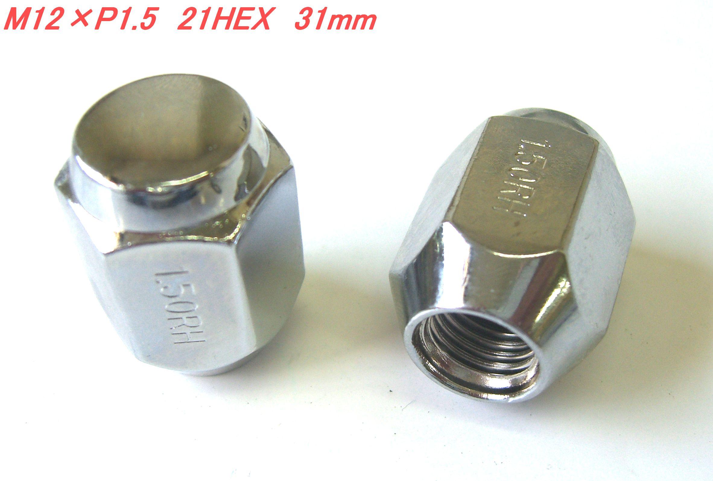 ラグナット M12×P1.5 21HEX 全長 31mm