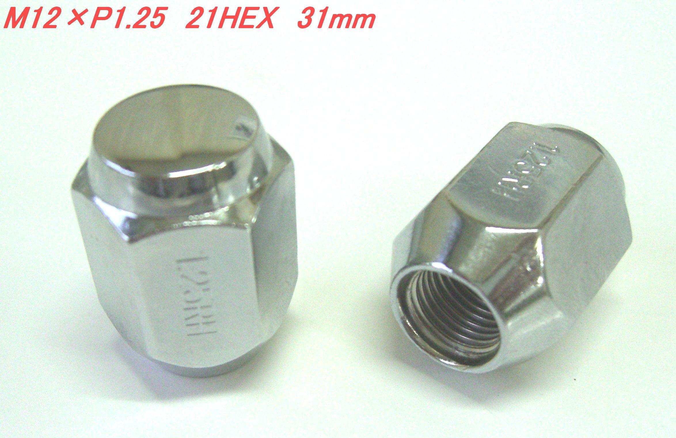 M12×P1.25 21HEX 100個入